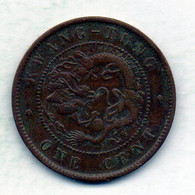 CHINA - KWANGTUNG, 10 Cash, Copper, Year N.D. (1900-06), KM #192 - Chine