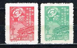 "China P.R. 1949 , "" Peoples 1st Politic Conference "" , Mi. 2 + 3  Ungebraucht / MNH / Neuf - Ongebruikt"