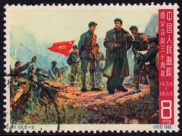 ✔️  China 1965 - Loushan Victory - C109.3-3  Mi. 860 (o) - Start At € 3.99 - Gebraucht