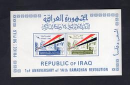 Iraq/Irak 1975 - The 1st Anniversary Of 14th Ramadhan Revolution - Imperforated Minisheet - MNH** - Excellent Quality - Iraq