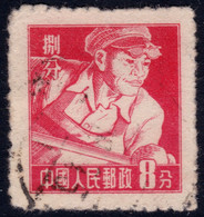 ✔️  PRC China 1955 - Workers Shanghai Print -  R8  Mi. 302 II (o) - Start At € 2.99 - Gebraucht