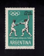1321020262 1964 SCOTT B46 POSTFRIS  MINT NEVER HINGED EINWANDFREI  (XX) -  FENCERS - Unused Stamps