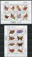 Bahrain KB Satz Mit MiNr. 527-42 Postfrisch Schmetterling (1D367 - Bahreïn (1965-...)