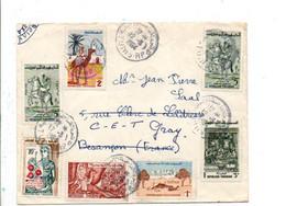 ALGERIE AFFRANCHISSEMENT COMPOSE SUR LETTRE POUR LA FRANCE 1964 - Algerije (1962-...)