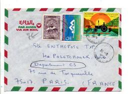 ALGERIE AFFRANCHISSEMENT COMPOSE SUR LETTRE POUR LA FRANCE 1973 - Algerije (1962-...)