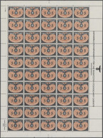 Generalgouvernement Complete Sheet 5 Zloty Michel Dienst 15** Postfrisch MNH Luxe - Occupazione 1938 – 45