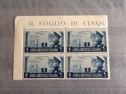 Africa Orientale Italiane Posta Aerea 1941 ** 1L (4x) . - Africa Oriental Italiana
