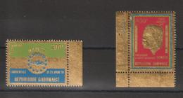 Gabon 1970 Divers Timbres Sur Or 97 Et 103 2 Val ** MNH - Gabun (1960-...)