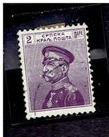 SERBIE. ( Y&T) 1911 - N°94  * Pierre 1er *  2p (oblit) - Serbia
