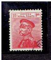 SERBIE. ( Y&T) 1911 - N°96  * Pierre 1er *  10p (oblit) - Serbia