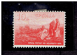 SERBIE. ( Y&T) 1915 - N°127  * Le Roi Pierre Sur Le Champ De Bataille *  10p (neuf) - Serbia