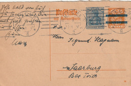 Entier Postal Mixte De Bayern (rayé) & Deutsche Reich. (TTB) - Ganzsachen