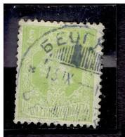 SERBIE. ( Y&T) 1918 - N°135  * Effigie De Pierre 1er Et Du Prince Régent Alexandre *  5p (obli) - Serbia