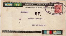 CTN70 - BRESIL PREMIER COURRIER AERIEN MARS 1925 - Poste Aérienne