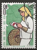 YT N° 1539 - Oblitéré - La Femme Dans La Communauté - Gebraucht