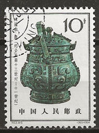 YT N° 1572 - Oblitéré - Bronzes Rituels - Gebraucht