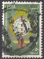 LIBIA - 1962 - Yvert 208 USATO; Bonifica Delle Paludi. - Libye