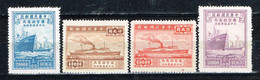 "China Rep. 1948 , "" 75 Years China Steamship Co. "" ,Mi. 842 - 845  Ungebraucht / MNH / Neuf - 1912-1949 Republiek"