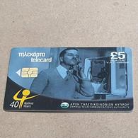 CYPRUS-(1201CY)-years Cyta40-(177)-(5£)-(8/2001)-(1201CY07437430)-used Card+1card Prepiad Free - Cyprus