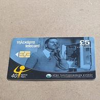 CYPRUS-(1201CY)-years Cyta40-(178)-(5£)-(8/2001)-(1201CY07376341)-used Card+1card Prepiad Free - Cyprus