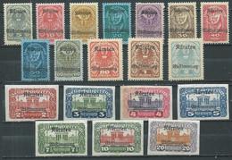 Carinthie YT N°1/19 Timbres D'Autriche Surchargé Karnten Abstimmung Neuf/charnière * - Unused Stamps