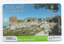 Smar Jbeil Castle 2008 Used Phonecard, Lebanon , Liban Telecarte Libanon - Liban