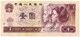 China - 1 Yüan - 1980 - Pick  884.a - AUnc. - Prefix RI - Zhongguo Renmin Yinhang - Chine