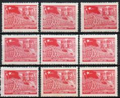 CHINE ORIENTALE 1949 SANS GOMME - Ostchina 1949-50