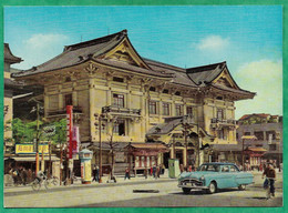 Tokyo The Kabuki Theater 2scans Voiture Car (Buick ?) - Tokyo