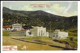 GREECE ,  POSTCARDS OF BAINS D'EDIPSO . ECOLE - Αιδηψό ΛΟΥΤΡΑ. ΣΧΟΛΕΙΟ , MILITARY MAIL STAMP , 1942 . - Grèce