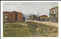 GREECE ,  POSTCARDS OF EDIPSO , RUE CENTRALE - Η Αιδηψός, ΚΕΝΤΡΙΚΗ ΟΔΟΣ , MILITARY MA                 IL STAMP , 1942 . - Grèce