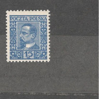 POLAND...1928:Michel259mnh** - Unused Stamps