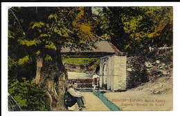 GREECE ,  POSTCARDS OF ZAGORA . SOURCE DE KRALLI - ΖΑΓΟΡΑ. ΠΗΓΗ DE KRALLI , MILITARY MAIL STAMP , 1941. . - Grèce
