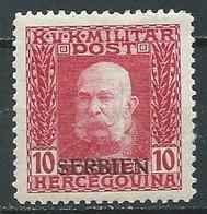 Autriche-Hongrie Timbres-taxe En Serbie YT N°6 François-Joseph 1° Surchargé Serbien Neuf/charnière * - Unused Stamps