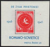 Rumänien 1946 - Mi-Nr. Block 34 ** - MNH - ARLUS - Nuovi