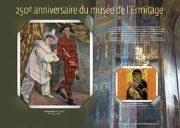 TOGO 2014 SHEET HERMITAGE MUSEUM ART PAINTINGS ARTE PINTURAS Tg14612b - Togo (1960-...)