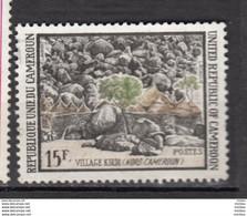##17, Cameroune, Cameroon, Village Kirdi, Pierre, Stone, Geologie, Geology - Kameroen (1960-...)