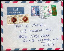 Sudan - Letter - 1964 - Sent To USA - A1RR2 - Soedan (1954-...)
