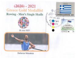 (WW 2) 2020 Tokyo Summer Olympic Games - Greece Gold Medal - 30-7-2021 - Men's Rowing - Zomer 2020: Tokio
