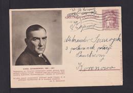 15 Gr. Bild-Ganzsache Karol Szymanowski - Gebraucht Im Inland - Covers & Documents