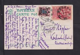 Mischfrankatur (227C9 Mit Überdruckmarke Auf Karte Ab Moskau Nach Karlsruhe - Covers & Documents