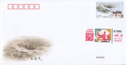 China 2021 Yangzhou Paper-Cutting ATM Label Stamps Commemorative Covers(2v) A - Omslagen
