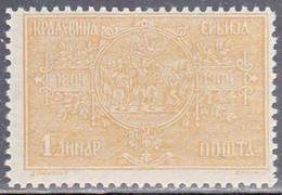 SERBIA.   SCOTT  84   MINT HINGED   YEAR  1904 - Serbia
