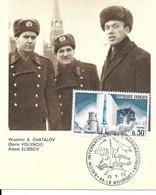 ESPACE FRANCE 1973 LE BOURGET SALON AERONAUTIQUE CARTE W A. CHARALOV  B VOLYNOV  A ELISSEIV - Europe