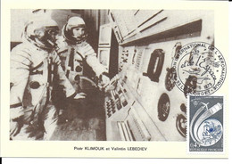 ESPACE FRANCE 1975 LE BOURGET SALON AERONAUTIQUE CARTE PIOTR KLIMOUK Et VALINTIN LEBEDIEV - Europe
