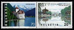 Switzerland 1998 China Mountains Berge Dents Du Midi Castle MNH ** Pair - Nuovi