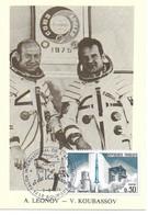 ESPACE FRANCE 1977 LE BOURGET SALON AERONAUTIQUE CARTE A LEONOV  -  V KOUBASSOV - Europe