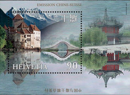 Switzerland 1998 China Mountains Berge Dents Du Midi Castle MNH ** Miniaturesheet - Nuovi