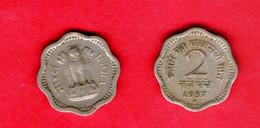 INDIA, 1957-1958, 2 Paise,  Copper Nickel, KM576, C 832 - India