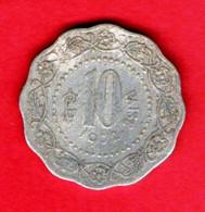INDIA, 1972, 10 Paise,  Aluminium, KM615.1, C 837 - India